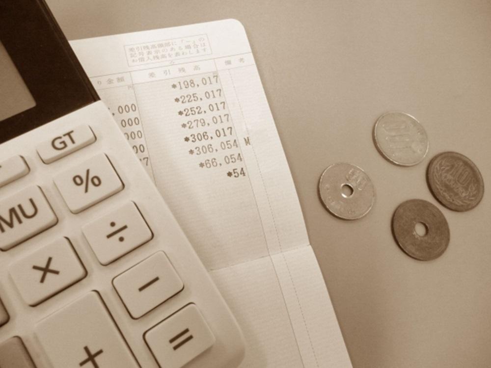 注文住宅の固定資産税はいつからいくら払う?住宅用地の特例も説明