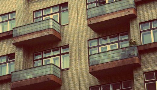 マンション売却は利益が出る?儲かる?高値売却や税金計算を解説