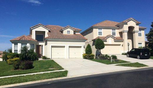 家を建てる費用の平均相場や内訳・土地なし・ありの違いまでプロが完全ガイド