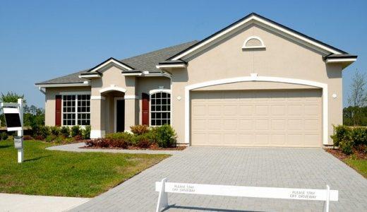 家を建てる流れを不動産のプロが解説! ローンを借りて新築が建つまでの期間はどれくらい?
