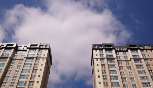 マンション買取業者の選び方をプロが教えます!~依頼の流れや相場価格の把握方法まで伝授
