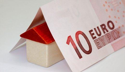 マンション即金買取の教科書~購入業者の選び方や売買仲介と比較した際のメリット・デメリットについて紹介!