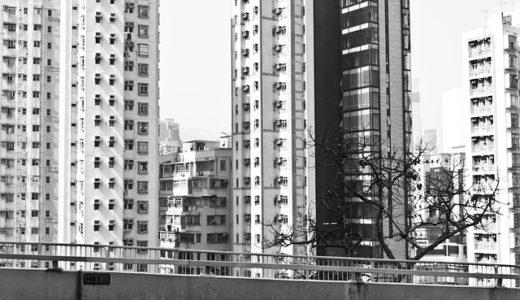 タワーマンション売却の指南書~流れや売り時、低階層マンション売却時のコツまで網羅