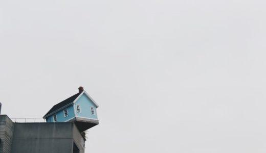 東栄住宅で家を買った人の評判・口コミのリアル!新築一戸建て-建売分譲と注文住宅ごとに解説