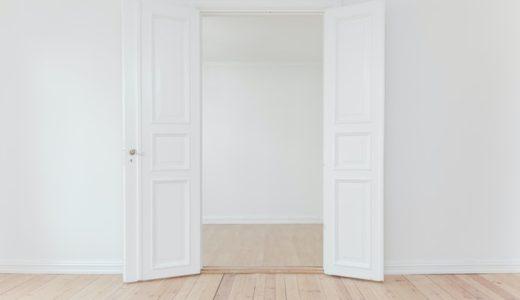 センチュリーホームに悪い評判・口コミはある?坪単価や平屋の特徴、間取りの自由度まで教えます