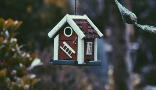 建売住宅の見学会当日に気を付けるべきポイントや事前の準備について解説