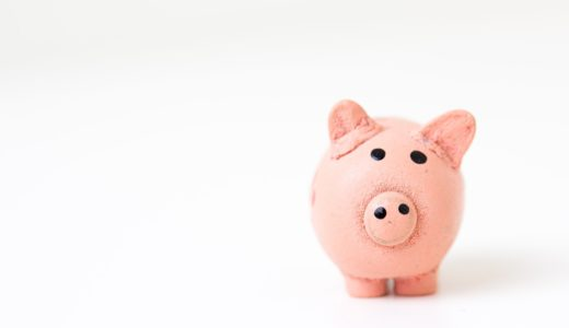 建売住宅を購入する際にかかる費用総まとめ~総額や相場、内訳まで徹底解説