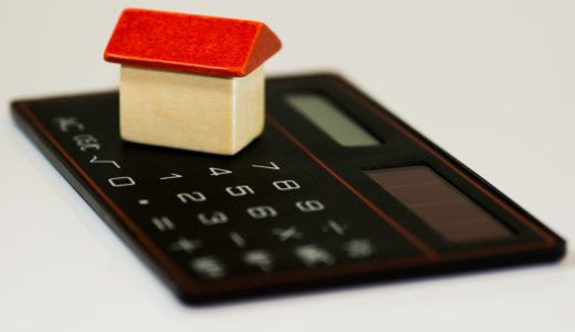 建売住宅購入の流れをプロ視点でわかりやすく解説!押さえておきたい注意点も紹介