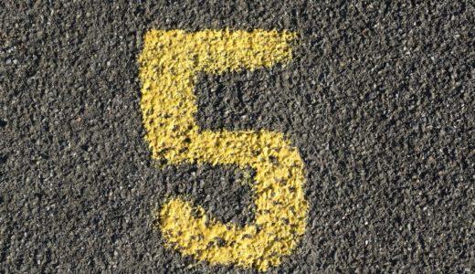 建売住宅を買う前に知っておくべき鉄則5条!後悔しない選び方